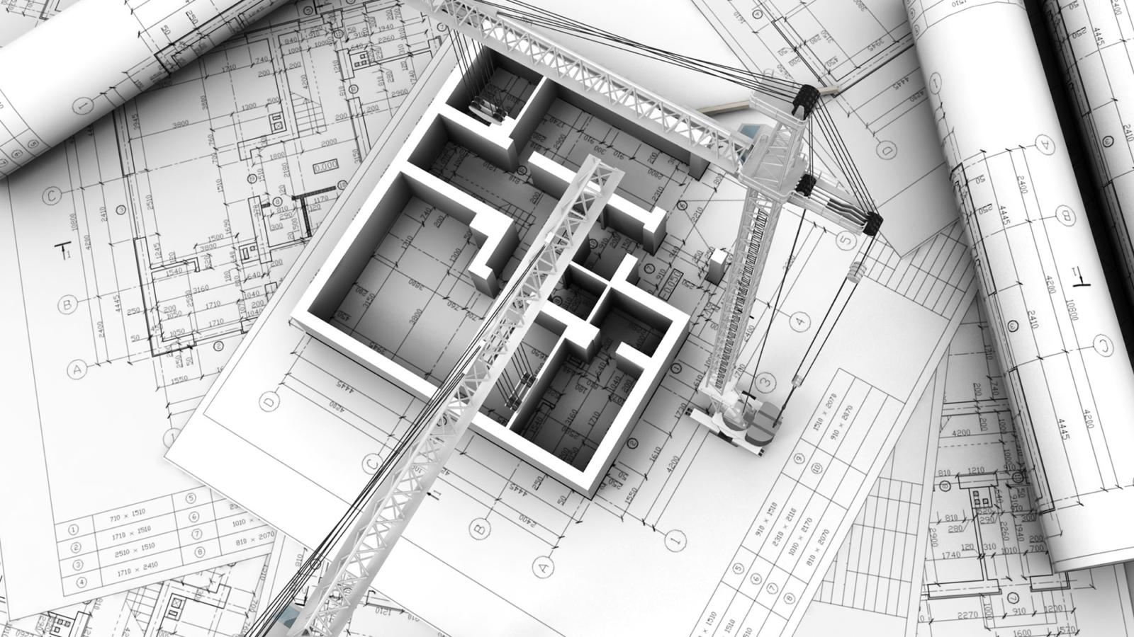 Проектирование для получения разрешения на строительство
