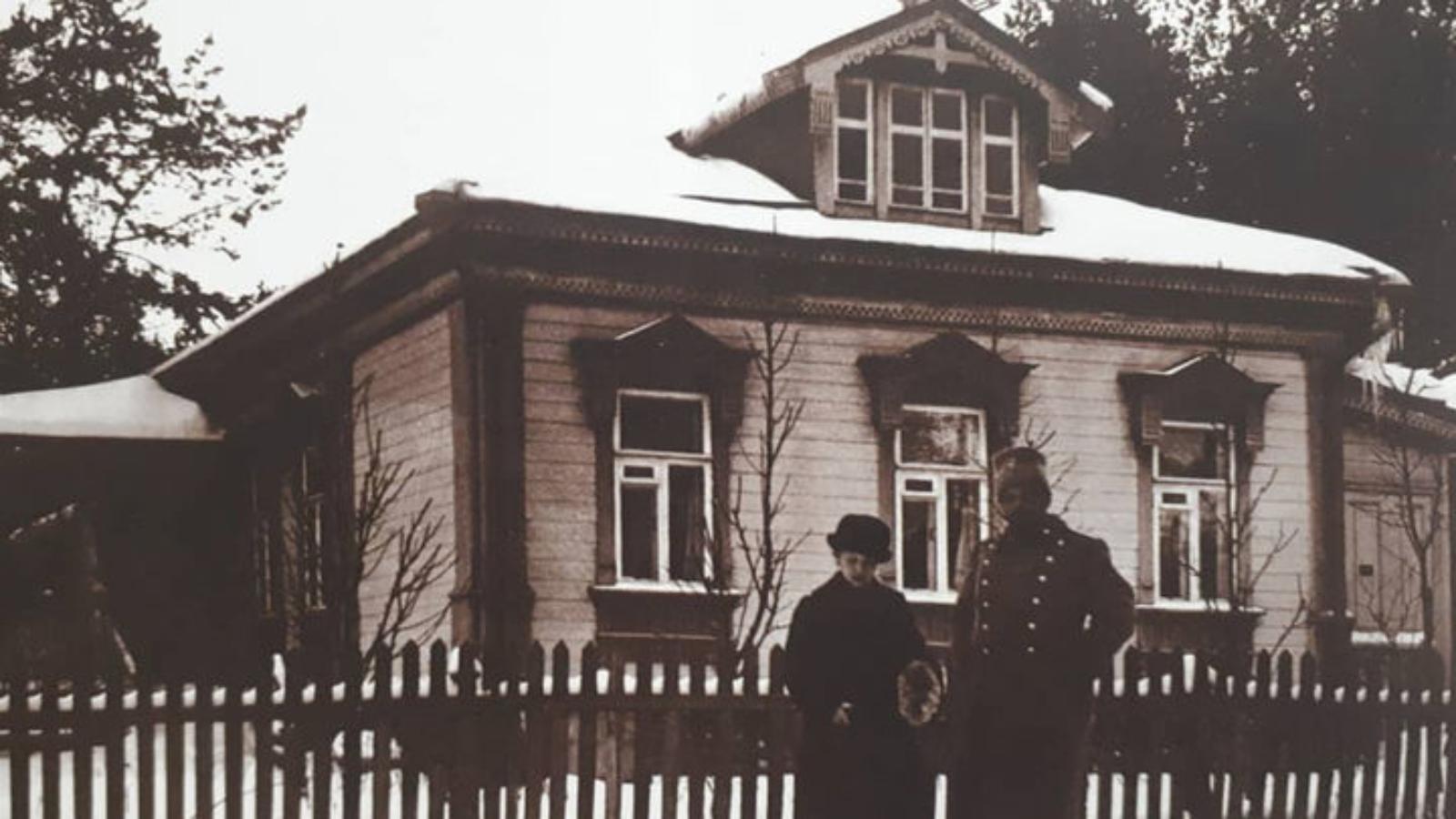 Заключение Главного управления культурного наследия Московской области