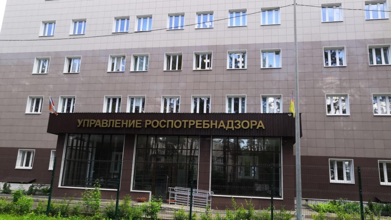 ФБУЗ центр гигиены и эпидемиологии его роль в получении разрешения на строительство