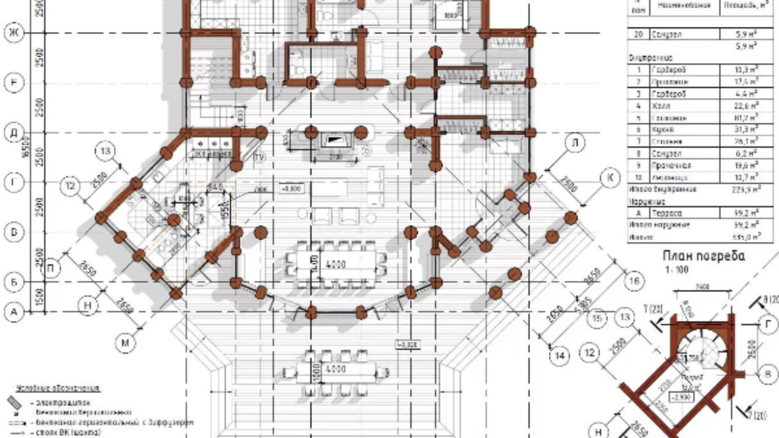 технический план многоквартирного дома